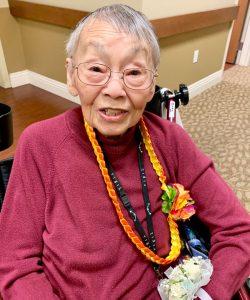 Anne Sugiyama